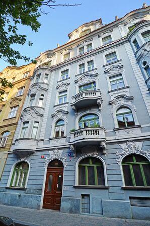 historical architecture: historical architecture in Prague, Czech republic