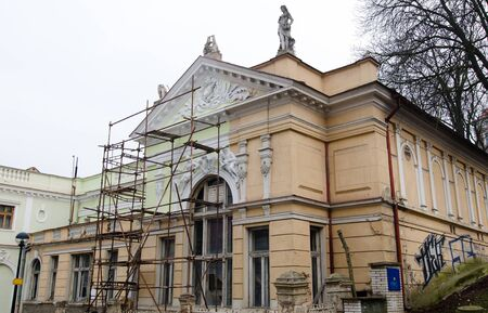 the historical: Historical building under reconstruction Stock Photo