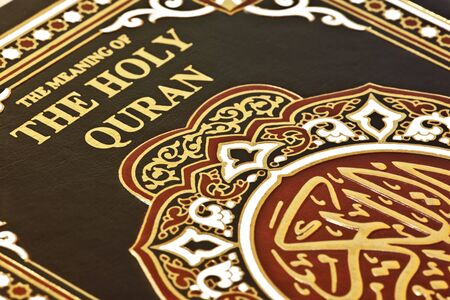 close-up of the islamic book The Holy Quran Stock Photo - 4666894