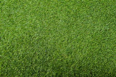 artificial grass . Stock Photo