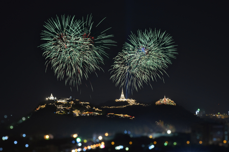 Fireworks ,Colorful firework over the city Thailand .