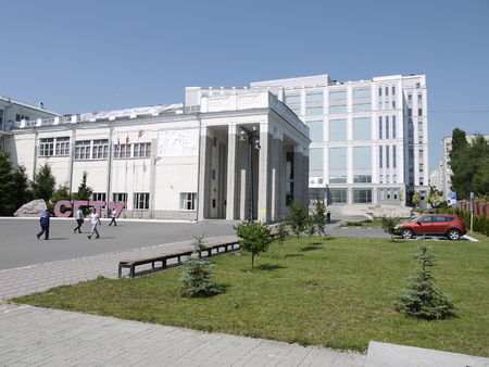 SARATOV, RUSSIA - JUNE 07, 2019: Yuri Gagarin. It is one of the largest higher educational institutions. Editöryel
