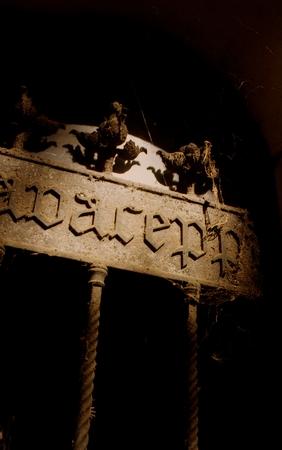 Porta di una tomba Archivio Fotografico - 85775498