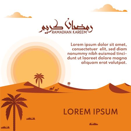 Illustration Vector of  Arabian desert Ramadhan Kareem Background Design Template of camel,date palm tree, good for your project of ramadhan, banner promotion and islamic template of ramadhan kareem