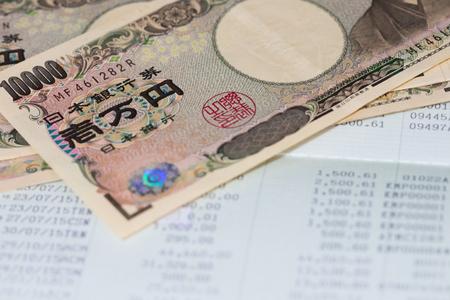 Bank for Business Finance Loan에서 회계 장부, 명세서 및 일본 엔 bannknote 지킴