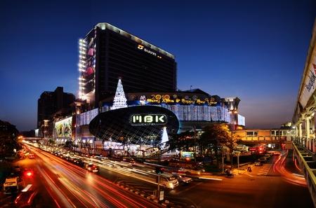 MBK Center at night in bangkok. Thailand.