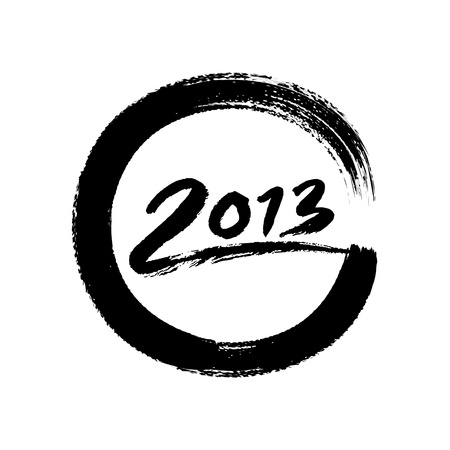 2013 new year message paint brush circle design Illustration