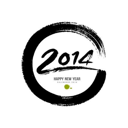 2014 new year message paint brush circle design Illustration