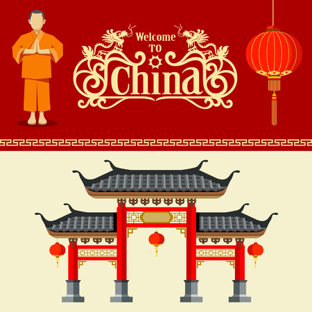 china town: Vector Welcome to China travel design background