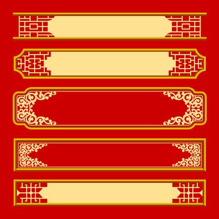 new year: Chiński styl kolekcji Vector ramka na czerwonym tle