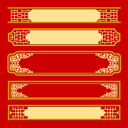 china art: Vector Chinese frame style collections on red background