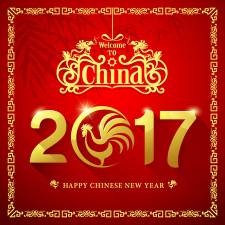 chinese new year dragon: Happy Chinese new year rooster on red background vector