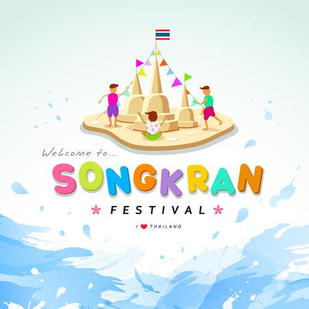 タイのデザイン水背景のソンクラーン祭り