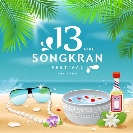 태국 송크란 축제 여름 바다에서 일러스트