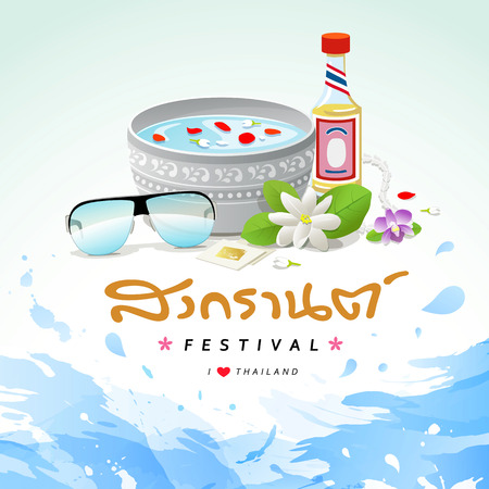 Songkran festival sign of Thailand design water background Çizim