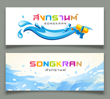 Banners Songkran festival of Thailand design collections