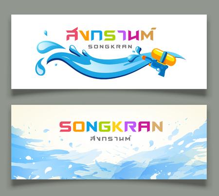 Banners Songkran festival van Thailand design collecties