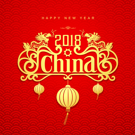 Happy Chinese new year on red background, vector illustrations Stock Vector - 89174631