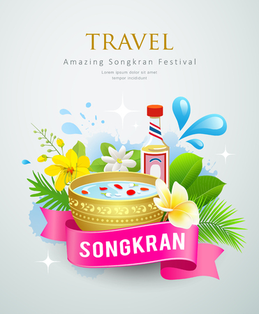 Travel Amazing Songkran festival water splash background, vector  イラスト・ベクター素材