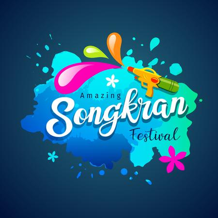 Vector Songkran festival of thailand holiday water splash, illustration Illustration