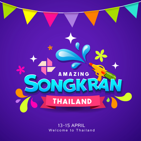 Happy Songkran Thailand festival water colorful Imagens - 118825015