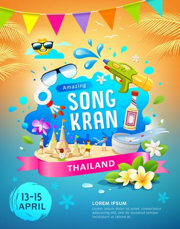 Amazing Songkran festival in thailand this summer colorful poster , vector illustration Ilustração