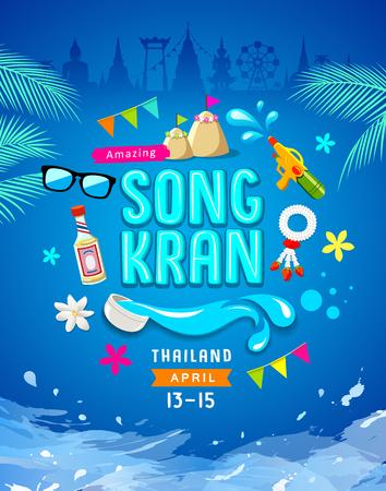 Amazing Songkran Thailand poster design blue background, vector illustration