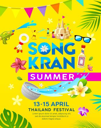 Happy Songkran Thailand summer April poster vector, design yellow background, illustration Imagens - 120322905