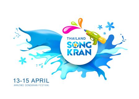 Water splash Vector Songkran Thailand banner background design, illustration