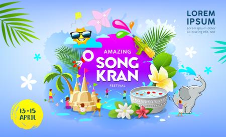 Happy Amazing Songkran festival Thailand vector on blue banner background, illustration