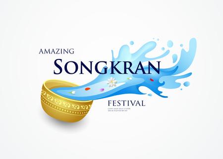 Amazing Songkran Thailand festival vector bowl and water splashing design, illustration Ilustração