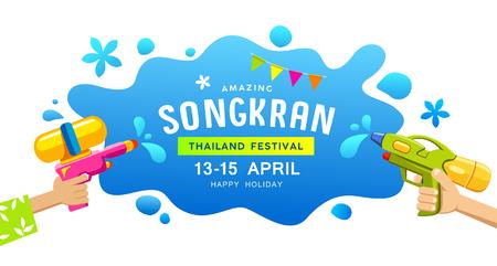 Amazing Happy Songkran Thailand festival gun in hand water splash banners Imagens - 121171193