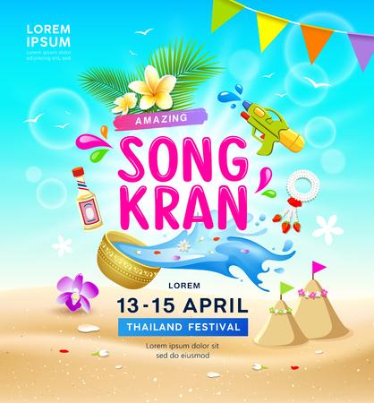 Amazing Songkran travel Thailand festival summer Imagens - 121171195