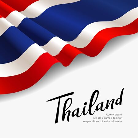 Vector Flag of Thailand. Illustration