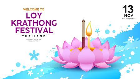 Loy Krathong festival in Thailand banners on water splash