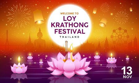 Loy Krathong festival building and landmark Thailand