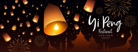 Floating lantern, Loy Krathong and Yi Peng Festival in Thailand banner on righting and night