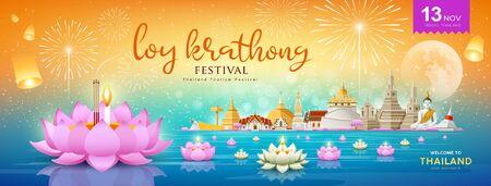 Bandiere del festival di loy krathong della Thailandia sul fiume di notte design Vettoriali