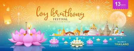 Thailand loy krathong-festivalbanners op rivier bij nachtontwerp Vector Illustratie