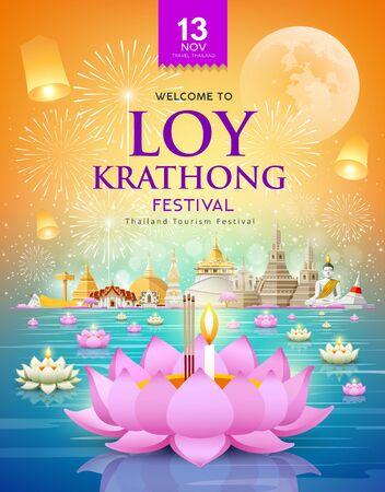 Loy krathong festival travel thailand poster design