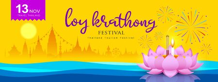Loy krathong festival in thailand yellow and river banners design
