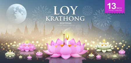 Loy krathong festival thailand vector bokeh background banner design. illustration