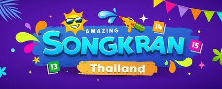 Amazing Songkran Thailand festival colorful banners design background, vector illustration Ilustração