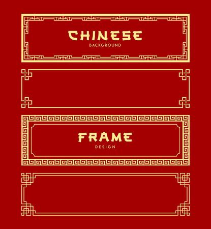 Chinese frame vector banners collections on gold and red background, illustrations Vektorové ilustrace