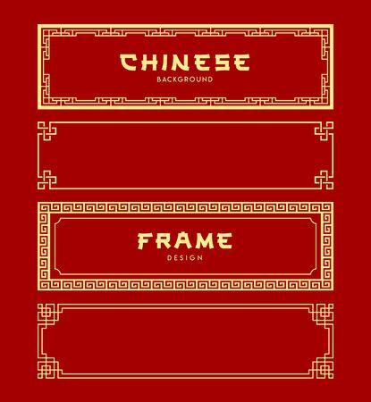 Collezioni di banner vettoriali cornice cinese su sfondo oro e rosso, illustrazioni Vettoriali