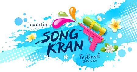 Amazing Thailand, Songkran, festival with gun and flower on water splash background, illustration