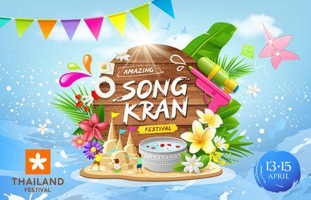 Songkran festival thailand this summer banners design on water splash blue background, vector illustration