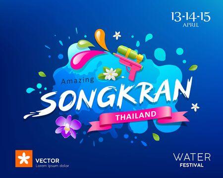 Songkran Travel Thailand festival gun water and water splash design on blue background, vector illustration