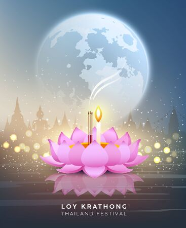 Loy krathong thailand festival at night on bokeh abstract background, vector illustration