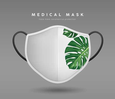 Face Mask white color, with monstera leaf realistic design mock up template, on gray background Ilustração